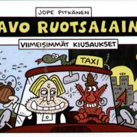 http://www.sarjakuvaseura.fi/arkisto/archive/files/c49241b4e21290ed73f219ae1e0cede1.jpg