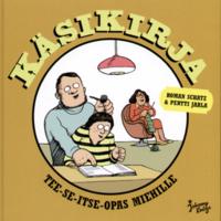http://www.sarjakuvaseura.fi/arkisto/archive/files/f57c41cab507a60cec027b488855a07f.jpg