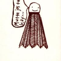 http://www.sarjakuvaseura.fi/arkisto/archive/files/201a9daac38fee6932c849ff1fc09e83.jpg