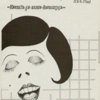 http://www.sarjakuvaseura.fi/arkisto/archive/files/a05cfd7aba2e1077a58a2a8fda8507fb.jpg