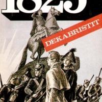 http://www.sarjakuvaseura.fi/arkisto/archive/files/c4e7d4f19f5e09dd100573904c17c2b8.jpg