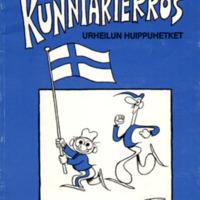 http://www.sarjakuvaseura.fi/arkisto/archive/files/11d1d20039d421bc731a9e76f6bc99b1.jpg