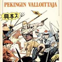 http://www.sarjakuvaseura.fi/arkisto/archive/files/0f8203ad8259f6a63e20e0ae7b7b84b6.jpg