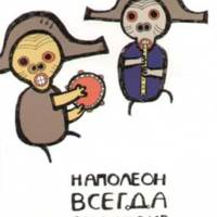 http://www.sarjakuvaseura.fi/arkisto/archive/files/357e41e91f8ceb3e7d37b52c2c54efe0.jpg