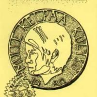 http://www.sarjakuvaseura.fi/arkisto/archive/files/837c38d02a1874b00338f971614a171f.jpg