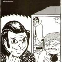 http://www.sarjakuvaseura.fi/arkisto/archive/files/f3fa5dfe031e2d0af1c5d888476a85d0.jpg