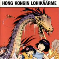 http://www.sarjakuvaseura.fi/arkisto/archive/files/550476db11a5ebb3d4dff1546caa5f9f.jpg
